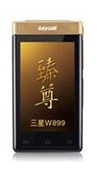 Samsung/����W899 ����3 ˫ģ˫�� ���ǹ�����ֻ� �ߵ��ֻ�