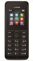 Nokia/诺基亚1050  正品现货 实惠备用机 非智能手机