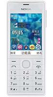 Nokia/诺基亚515 联通3G非智能机 双卡双待超长待机 备用机