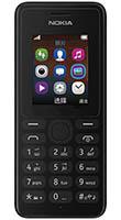 诺基亚(NOKIA)108 GSM手机 双卡双待 非智能机