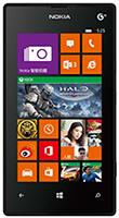 """诺基亚(NOKIA) Lumia 526 移动3G手机 新WP8入门""""小天王"""""""