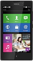 诺基亚(NOKIA)Lumia  NXL 联通3G手机 5.0寸大屏 双卡双待