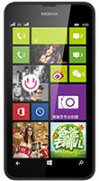 诺基亚(NOKIA) Lumia 630 联通3G 双卡双待 wp8.1系统