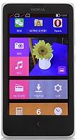 Nokia/诺基亚X 联通3G智能手机 双卡双待 备用神机 商务机