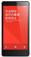 小米 红米手机 红米Note 双卡双待 移动3G 真八核手机