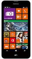Nokia/诺基亚 Lumia 638 移动4G 四核 千元4G性价比热销新款