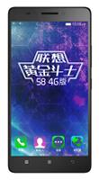 联想 黄金斗士S8(A7600-m) 4G手机5.5双卡双待 双面玻璃八核