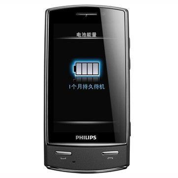 4.0屏幕手机排行_4.0英寸的屏幕显示效果不错-春节购机不跟风 近期高性