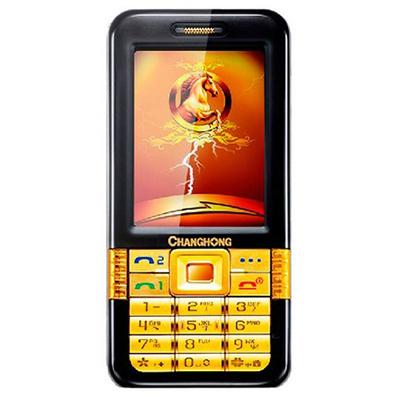 长虹008-III M金汗马 长虹超长待机手机 双卡双待手机