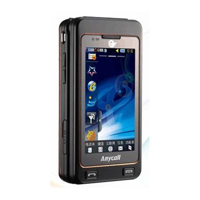 Samsung/三星 W799 三星手机官网热销 正品行货