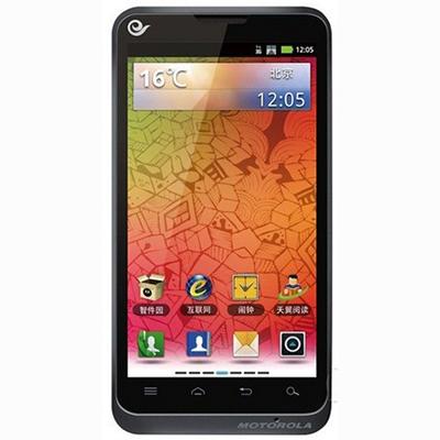 4.5英寸手机排行榜_市售高清大屏手机排行榜 4.5英寸起