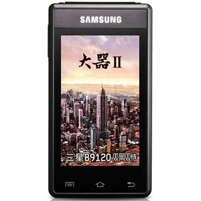 Samsung/三星 GT-B9120  翻盖手机 双卡双待双通 双核智能手机