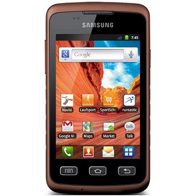 三星S5698 防尘防水防刮 三防智能手机