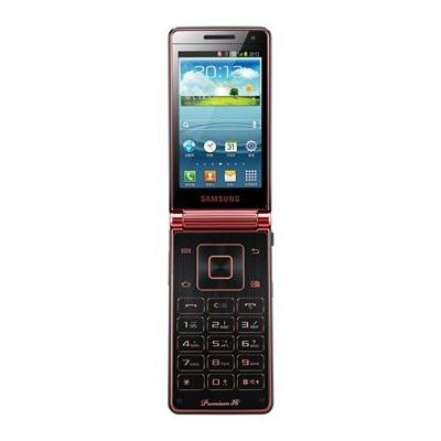 Samsung/三星 W2013双模双待翻盖3.7英寸屏四核