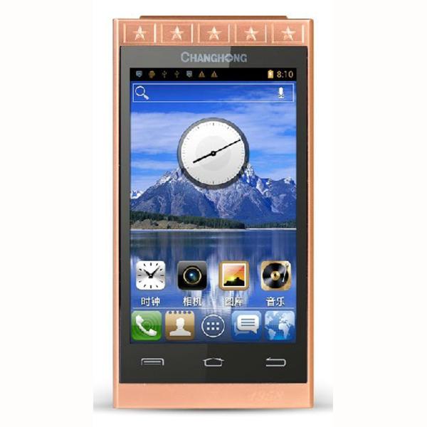 长虹A9800 尊贵奢华版 长虹高速双核手机 联通3G双屏高档翻盖手机