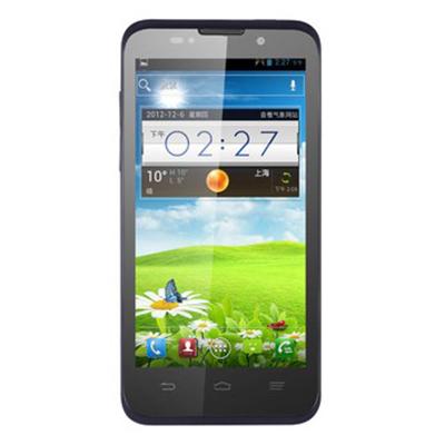 中兴N983 中兴热销大屏双核手机 超长待机手机