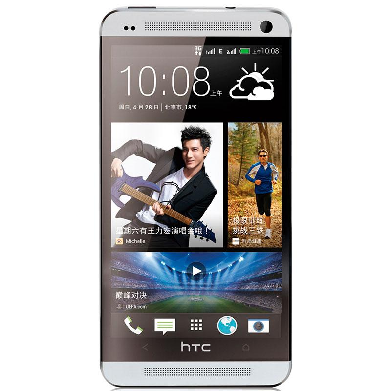 HTC One M7(802w) HTC四核巨屏手机 HTC四核双卡手机