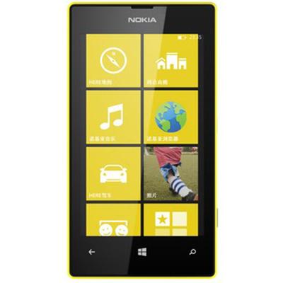 诺基亚 Lumia 520 热销诺基亚双核WP8手机