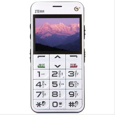 中兴U288 中兴老年人手机