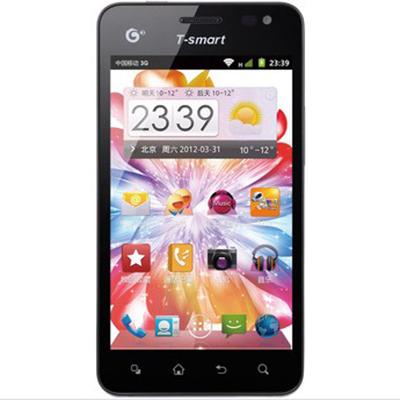 朵唯iEva D920 朵唯四核大屏手机 朵唯官网热销手机
