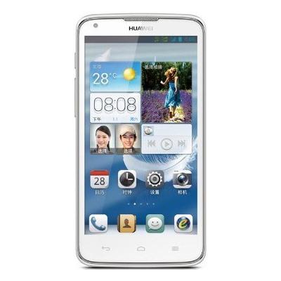 华为麦芒A199 G710 新款四核青春手机时尚首发