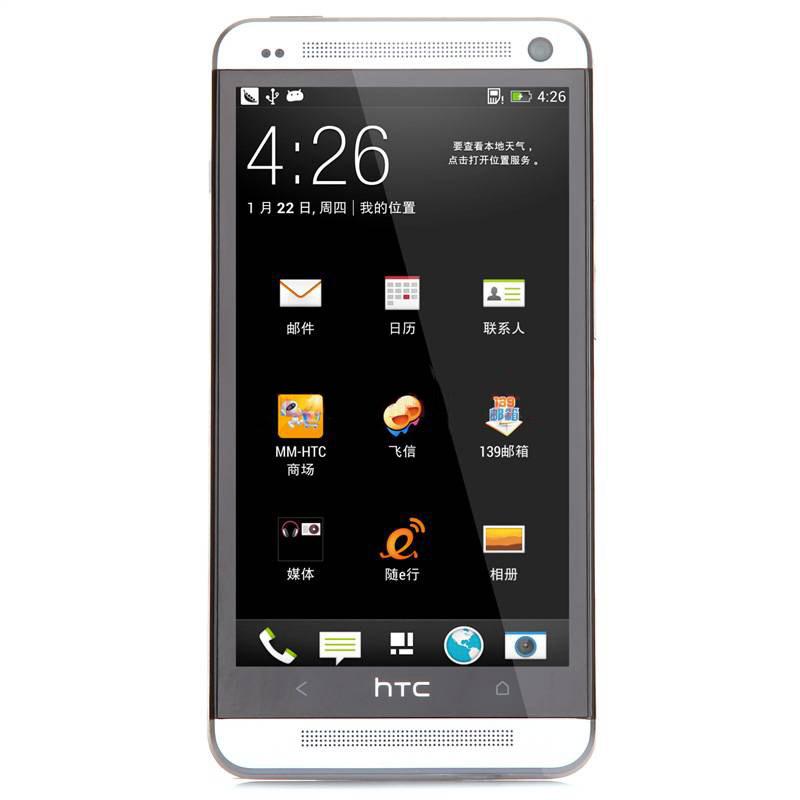 HTC One(802t) M7 移动3G四核热销手机 HTC人气机 大屏手机