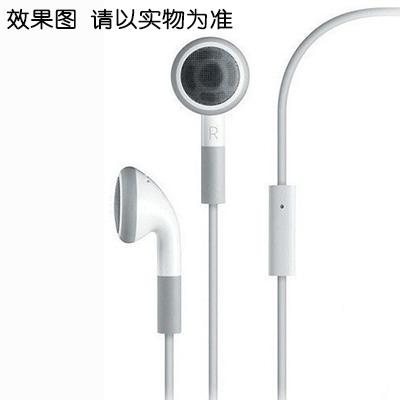 苹果 Apple iPhone 4/4s 线控入耳 原装耳机