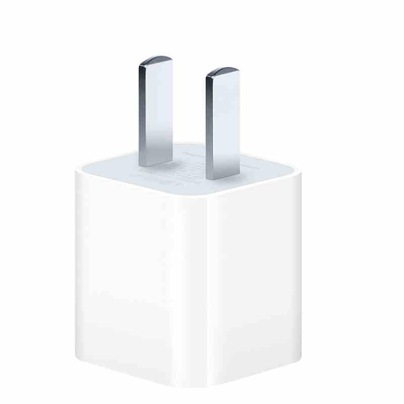 Apple苹果5苹果5S 原装充电头苹果iphone5\5S\5c原装充电器头