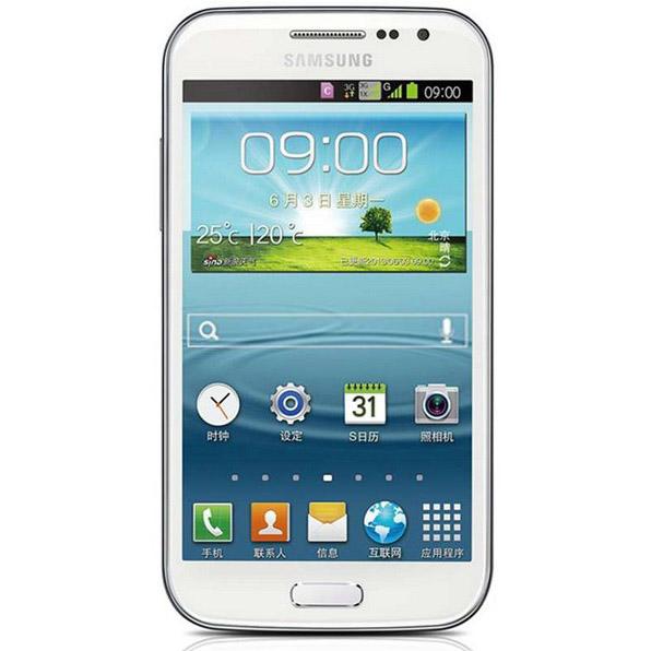 三星I869 高端商务手机 电信3G 双模双待 三星Galaxy Win大屏手机