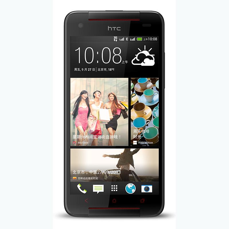 HTC 9060蝴蝶升级版蝴蝶S 双卡双待 联通3G 四核 高档智能手机
