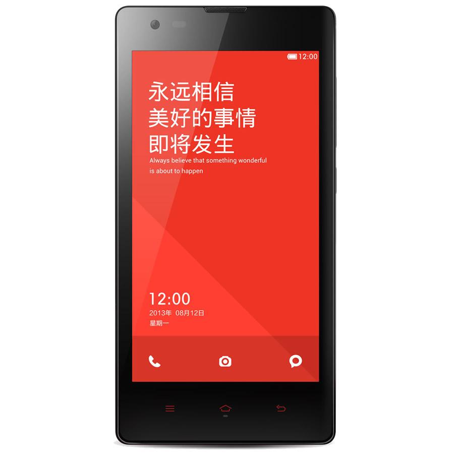 红米手机1s 移动版 四核双卡双待大屏手机 小米工艺 跑分专业户