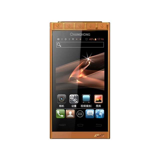 HONPhone长虹A9800T 移动3G手机 国产四核双屏翻盖智能机