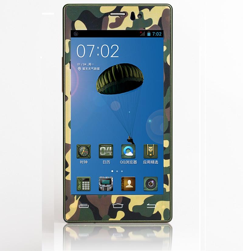 HONPhone长虹Z8T 四核大屏智能手机 双卡双待 超长待机