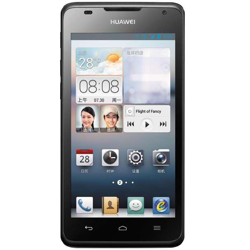 华为 C8813DQ 电信3G手机(白色)CDMA2000/GSM 双模双待 四核