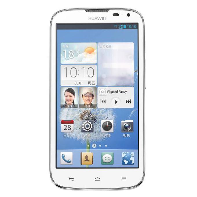 Huawei/华为C8815 电信四核 5英寸大屏 智能手机