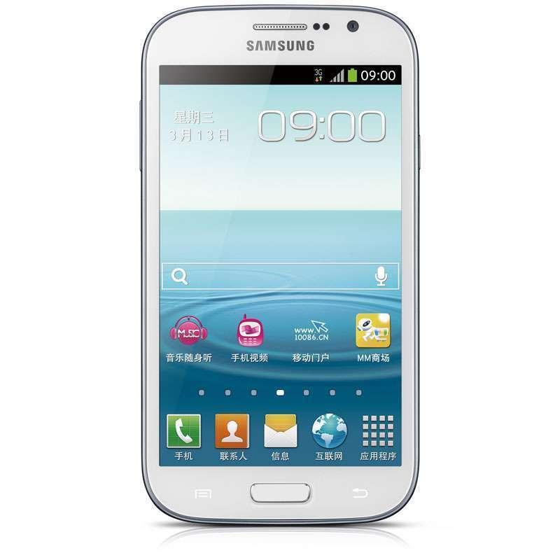 三星(SAMSUNG)i9128i 3G手机(白色)TD-SCDMA/GSM
