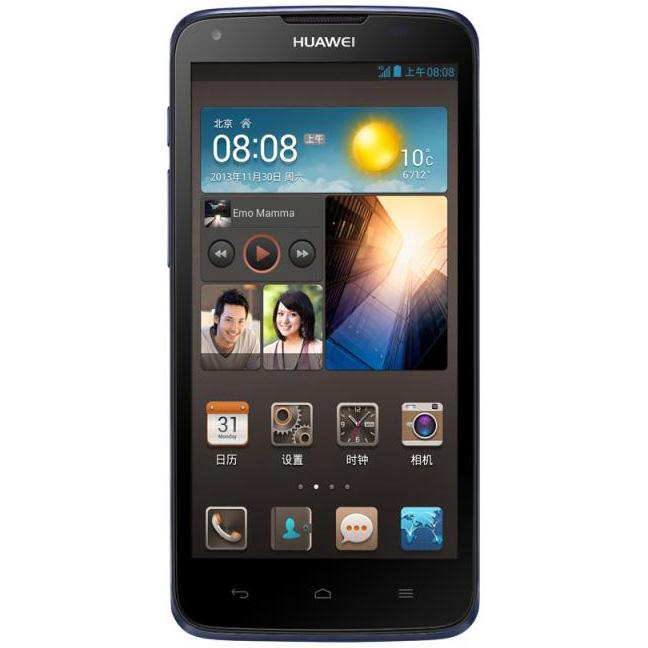 华为4G极速王(G716)华为极速王 移动/联通4G手机 独家首发