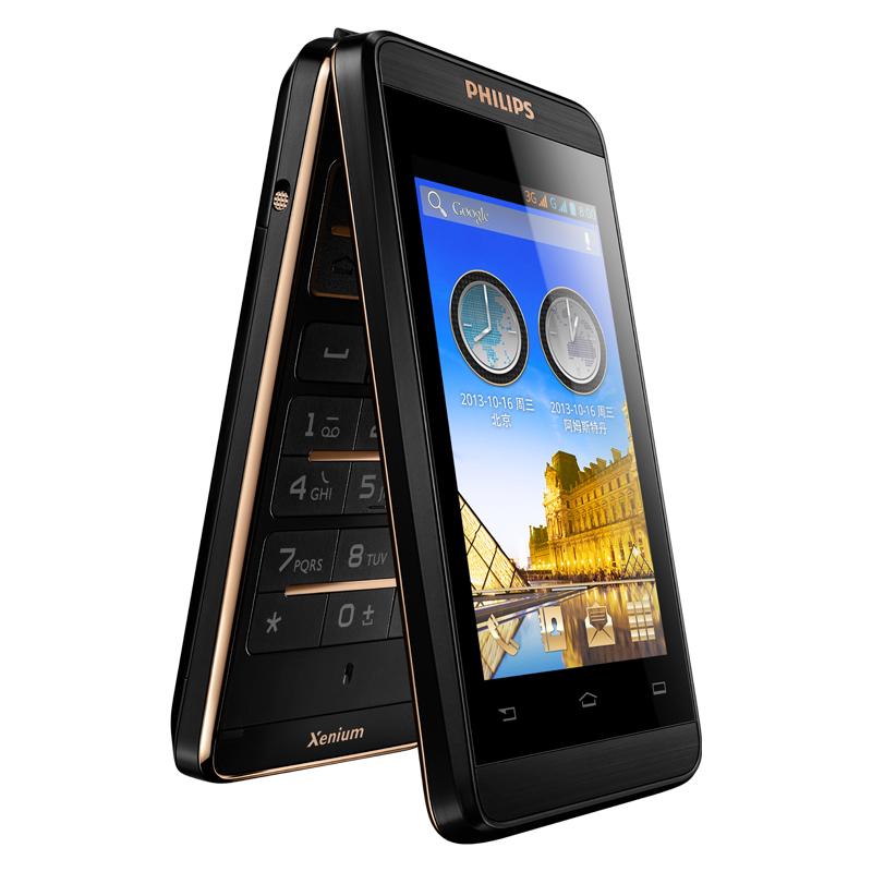 Phillips/飞利浦W9588 翻盖3G双卡双待 双屏四核 超长待机手机