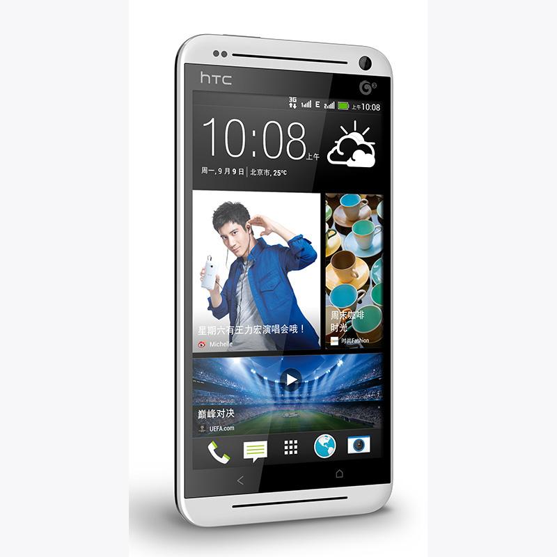 HTC desire 7088  双卡双待双通 大屏四核 官网热销手机
