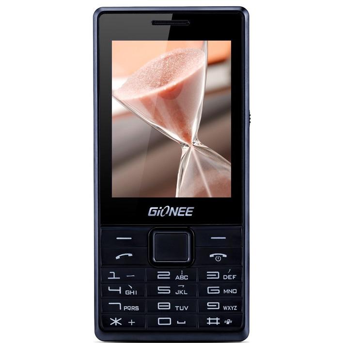 Gionee/金立V560 V560+ GSM 2500mAh 支持蓝牙 收音机 商务备用机