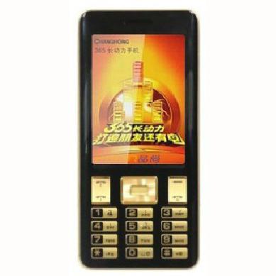 Changhong/长虹 A6  商务手机 双卡双待 3500mAh 超长待机