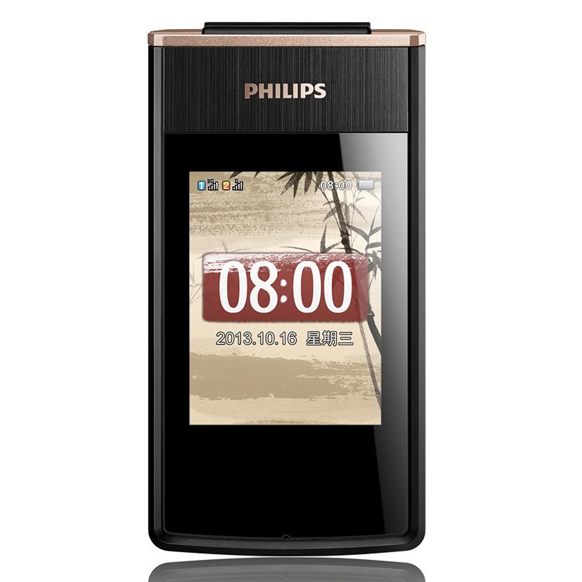 飞利浦 W8578 联通3G老人手机 双卡双待 中老年高端用户精品手机