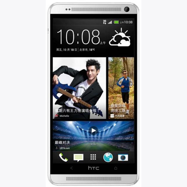 HTC one max 8088 移动版 4G手机 双前置立体扬声器