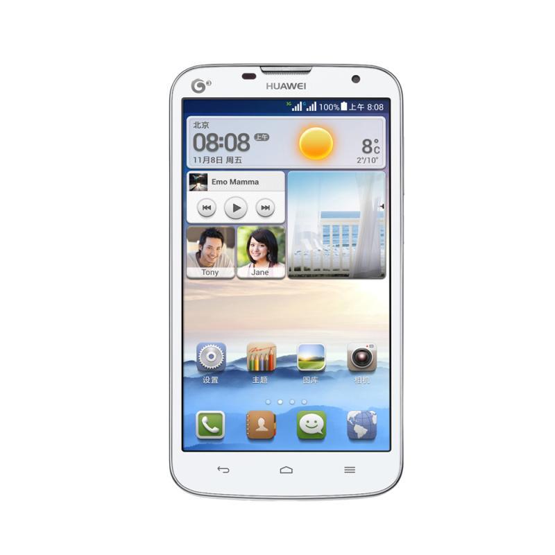 华为 HUAWEI G730 大屏双卡双待 3G智能手机 电信版 CDMA2000/GSM