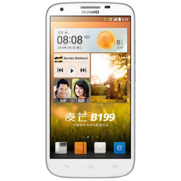 华为 麦芒B199 电信3G手机(白色)CDMA2000/GSM 双模双待双通