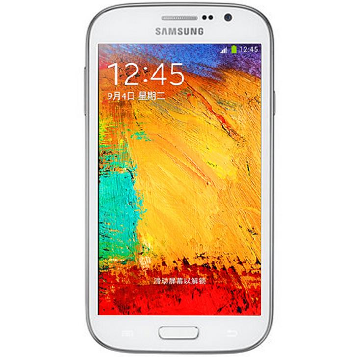 三星(SAMSUNG)I9168I  三星移动3G智能手机 大屏手机