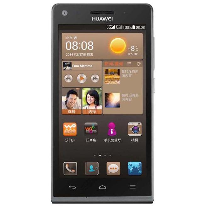 华为G6 P6mini版 双卡双待 四核4.5寸屏 联通3G智能手机