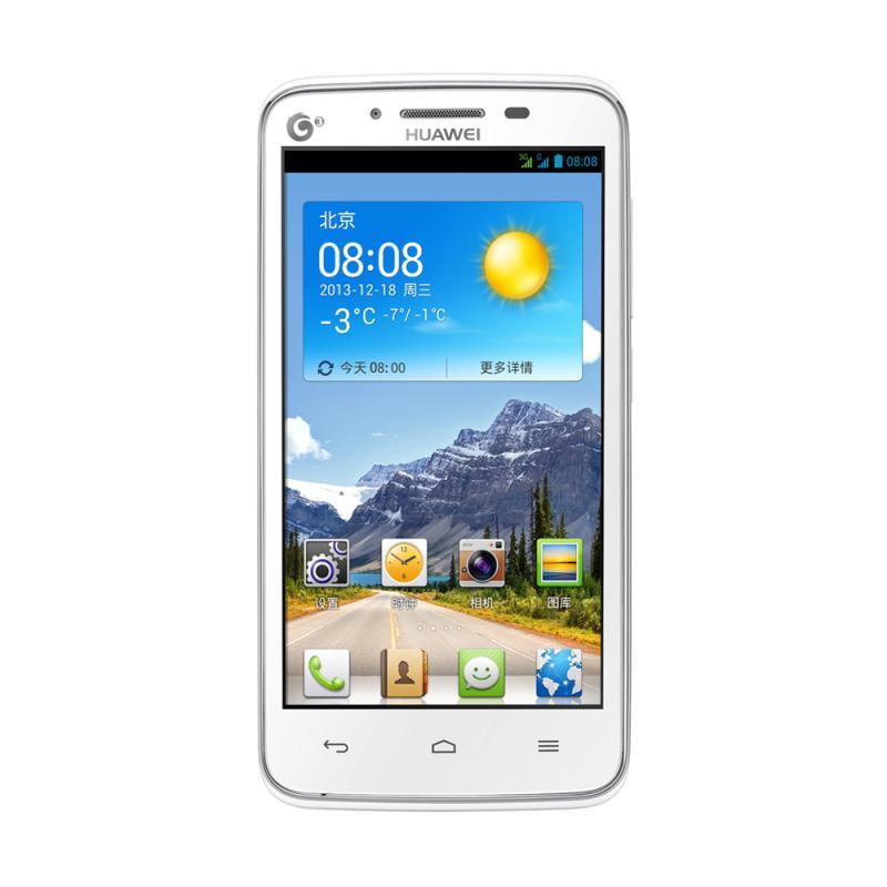 HUAWEI/华为 Y516 移动3G手机 华为超值声控拍照手机