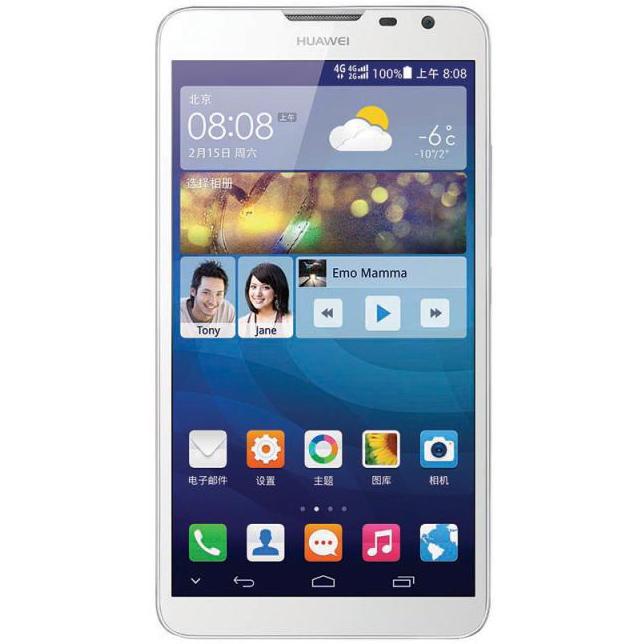 华为 HUAWEI Ascend Mate 2-L01/L02 移动4G智能手机