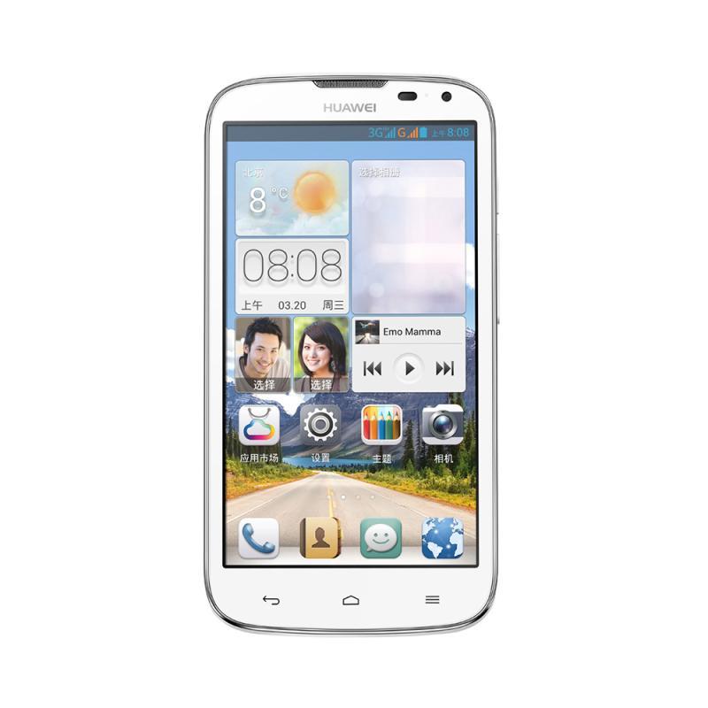华为Huawei G610+  双卡双待 四核大屏智能手机 联通3G